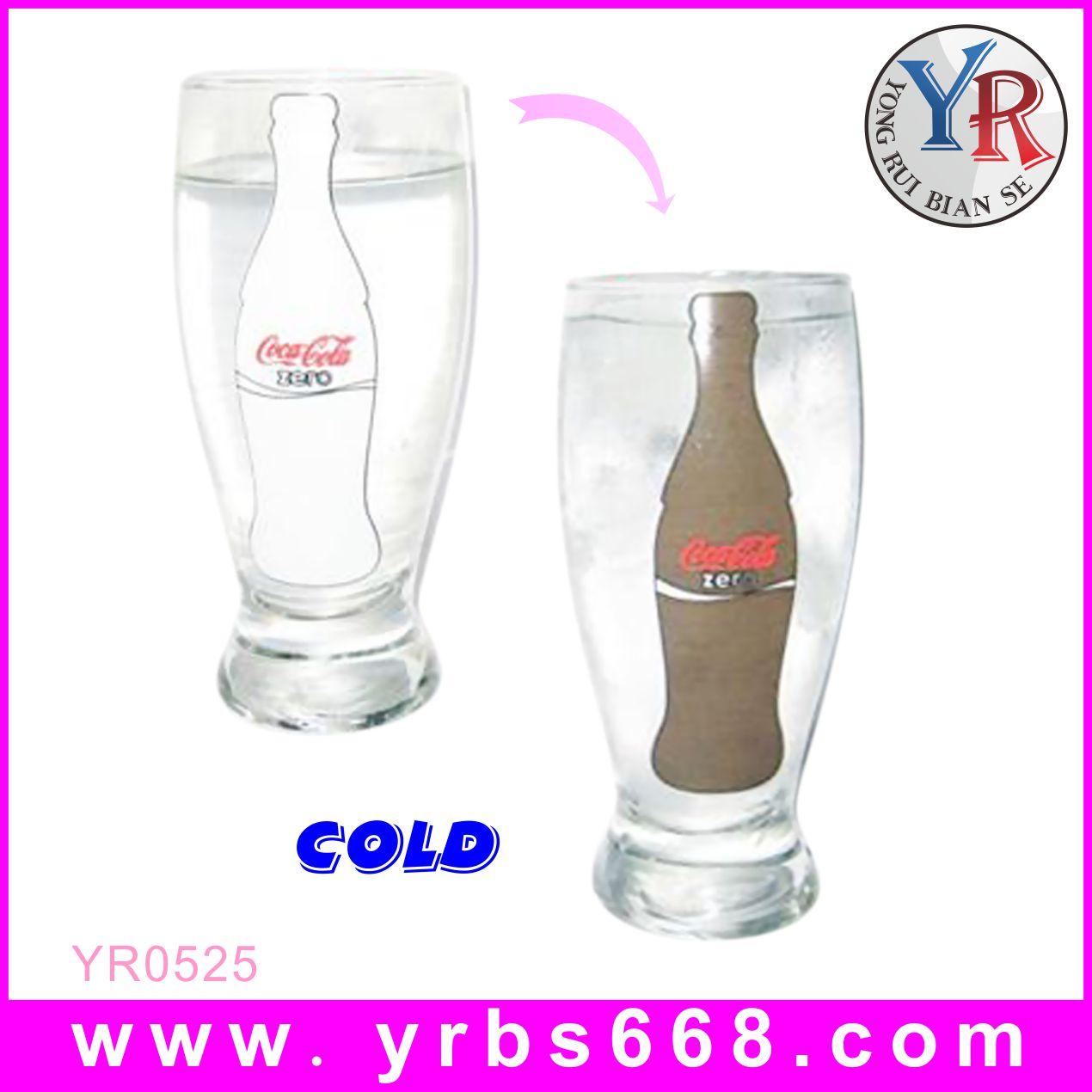 橄榄杯 玻璃冷变啤酒杯