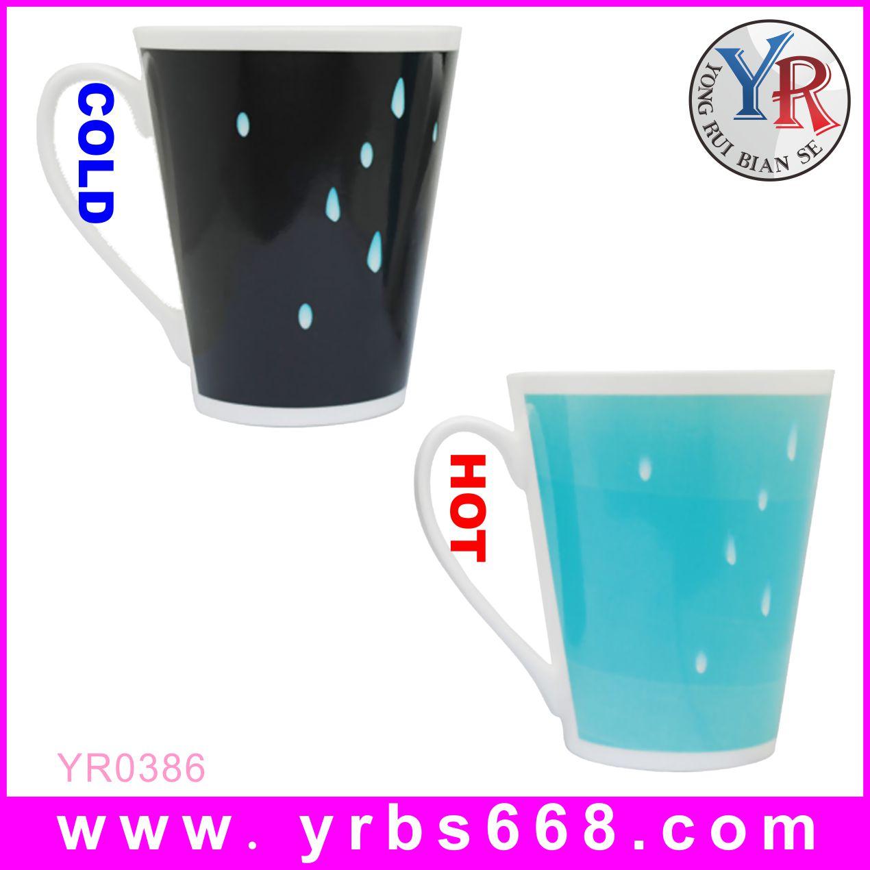 Color Changing Mugs Shenzhen Yong Rui Bianse Arts Amp Crafts Co Ltd